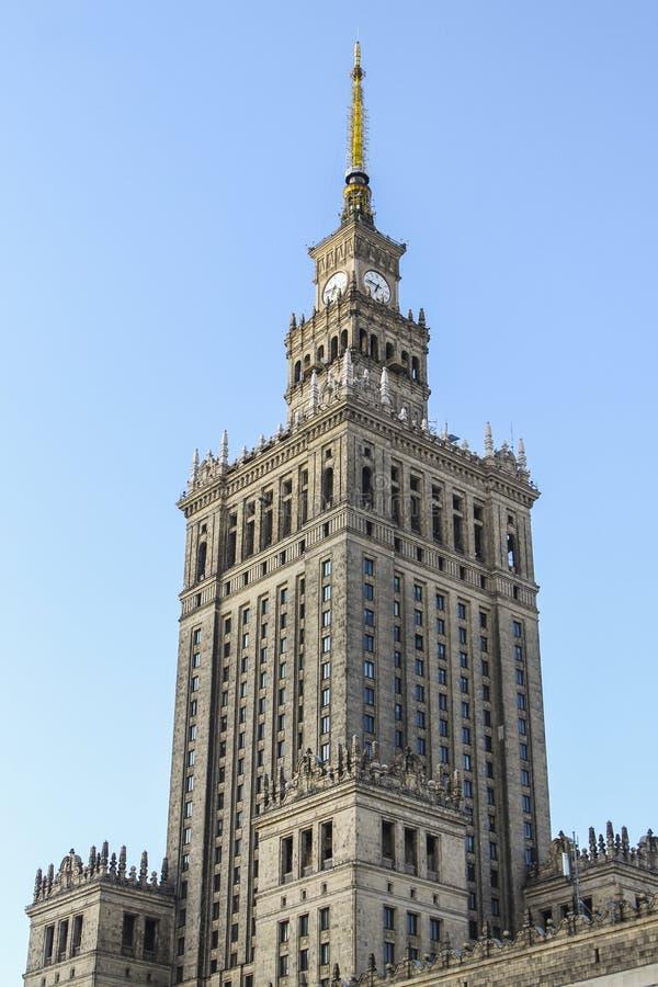 Palast der Kultur stockbild