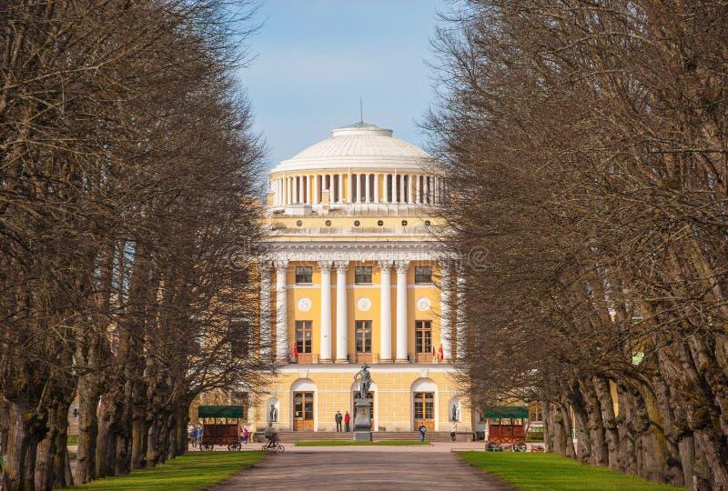 Palast- und Parkkomplex ist Pavlovsk-Palast, der Sommerpalast von Paul I. war lizenzfreies stockbild