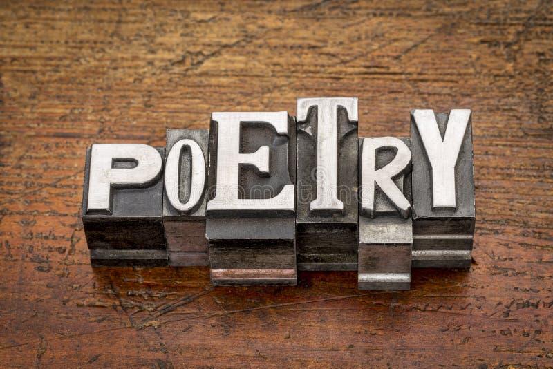 Palavra da poesia no tipo do metal fotos de stock