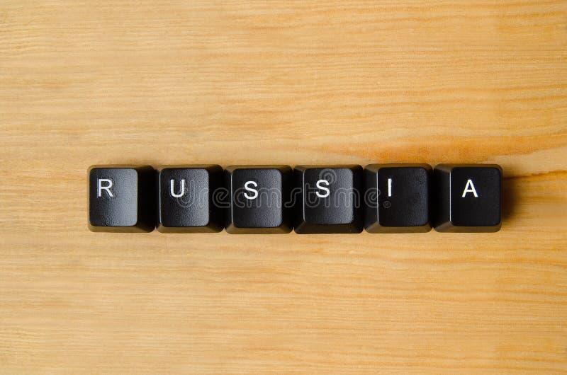Palavra de Rússia fotografia de stock royalty free