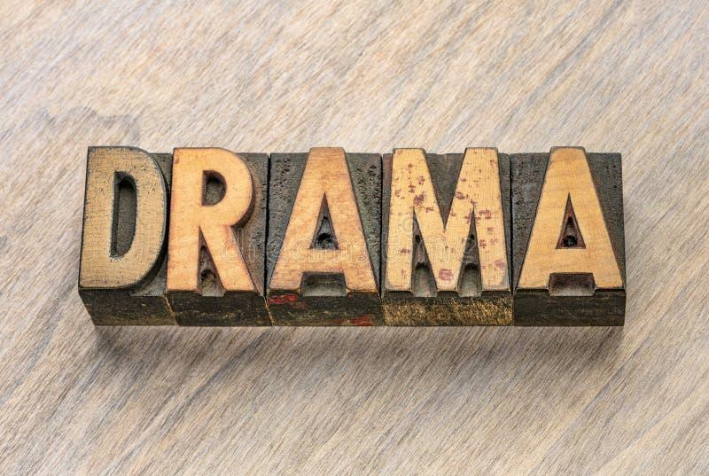 Palavra do drama no tipo de madeira fotografia de stock