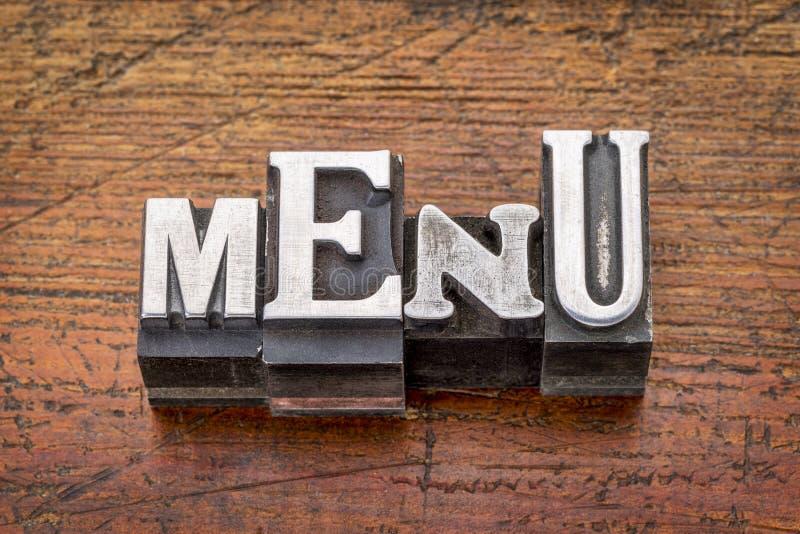 Palavra do menu no tipo do metal imagem de stock royalty free