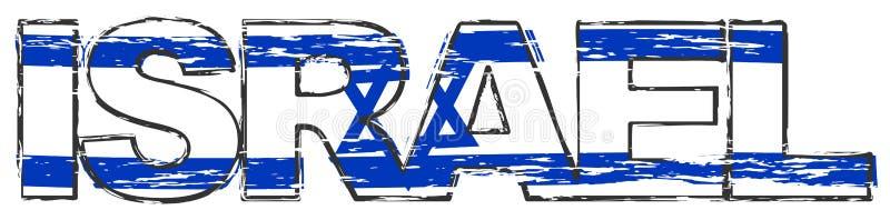 Palavra ISRAEL com a bandeira nacional israelita sob ela, olhar afligido do grunge ilustração do vetor