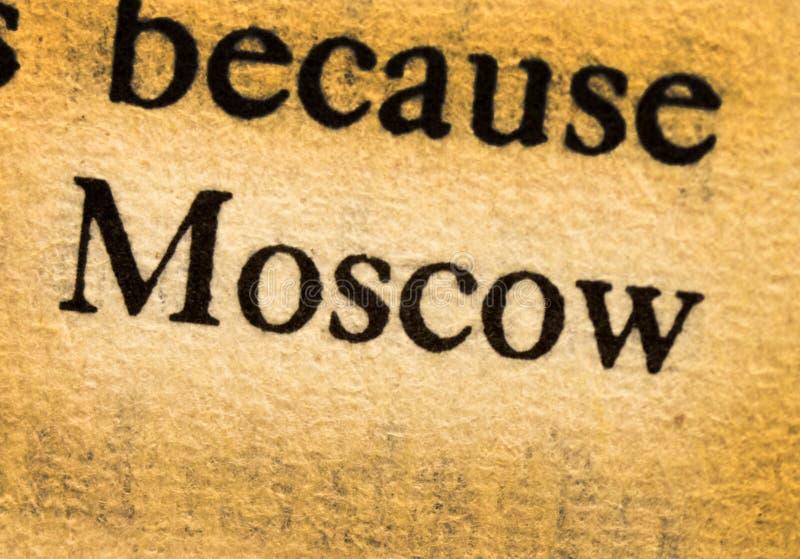 Palavra Moscou imagem de stock