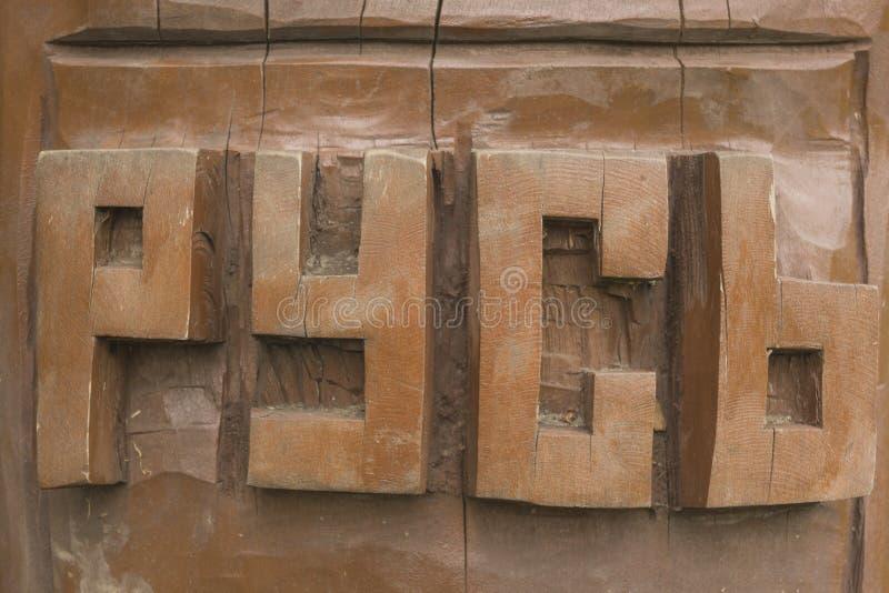 Palavra RÚSSIA em uma superfície de madeira imagens de stock