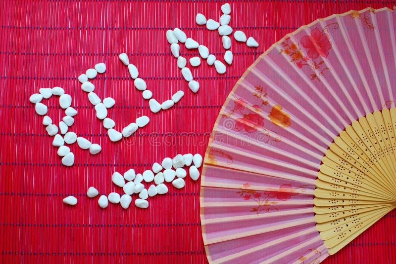Download A palavra relaxa imagem de stock. Imagem de bambu, semicircle - 29844139
