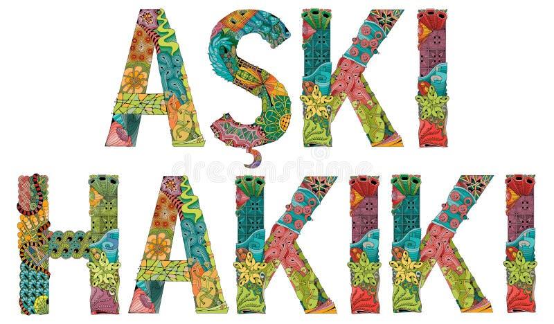 Palavras ASKI HAKIKI, amor verdadeiro em turco Objeto decorativo do zentangle do vetor ilustração royalty free