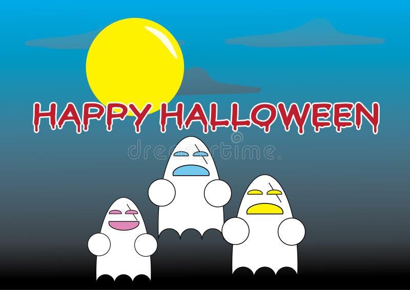 Palavras felizes de Dia das Bruxas com fantasmas dos desenhos animados ilustração stock