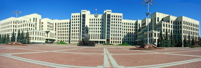 Palazzo del governo a Minsk immagine stock libera da diritti