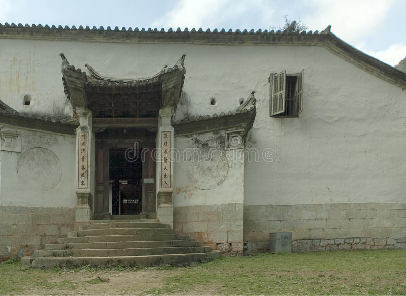 Palazzo della Camera di Vuong fotografia stock libera da diritti