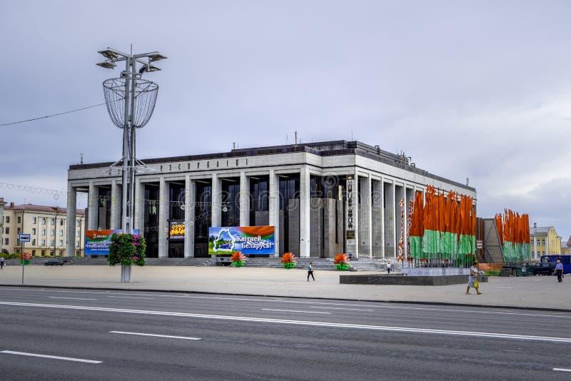 Palazzo della Repubblica Bielorussia decorato per la festa dell'indipendenza venente immagine stock