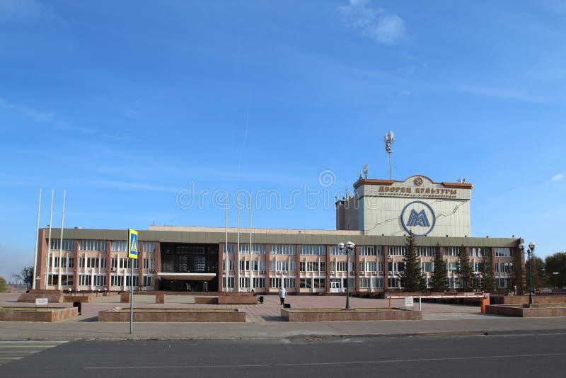 Palazzo di cultura degli esperti di metallurgia nominati dopo Sergo Ordzhonikidze, città di Magnitogorsk, Russia fotografia stock