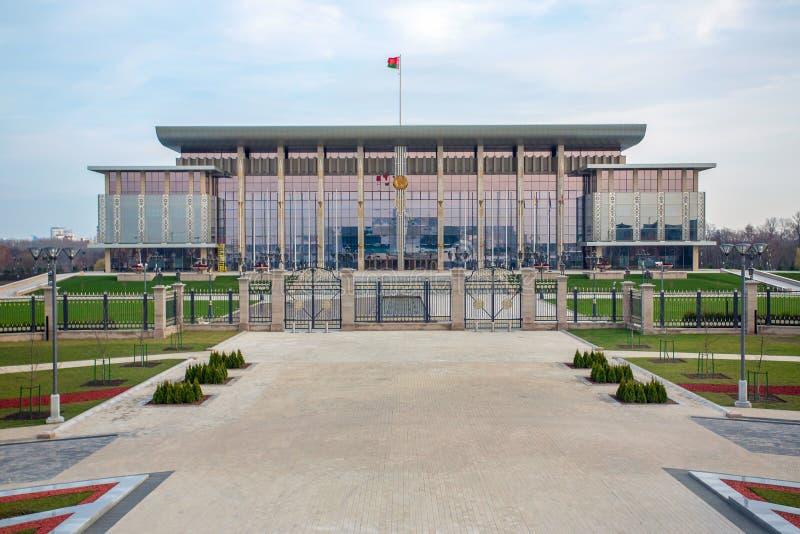 Palazzo di indipendenza Minsk, Bielorussia. immagine stock libera da diritti