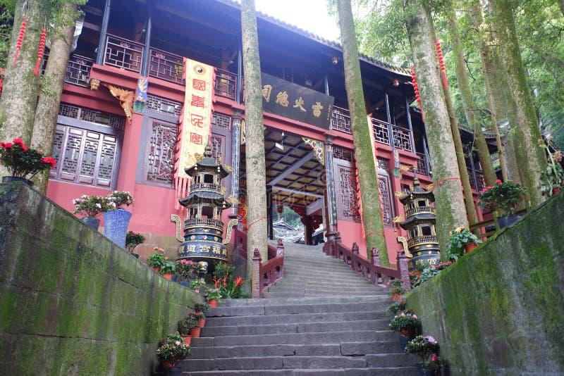 Palazzo di Jianfu in montagna di Qingcheng fotografie stock libere da diritti