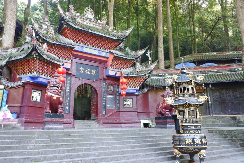 Palazzo di Jianfu in montagna di Qingcheng fotografie stock