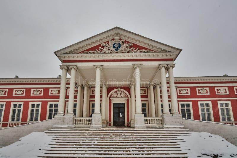 Palazzo di Kuskovo a Mosca immagine stock
