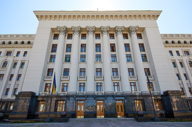Palazzo di presidente in Ucraina fotografia stock