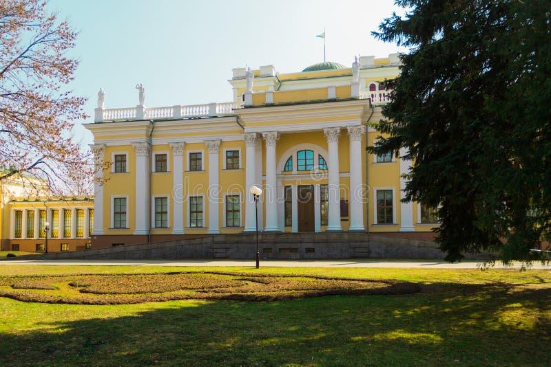 Palazzo di Rumyantsevs e di Paskevichs in Homiel', Bielorussia fotografia stock libera da diritti