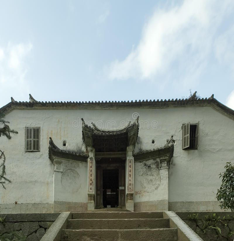 Palazzo di Vuong House fotografie stock