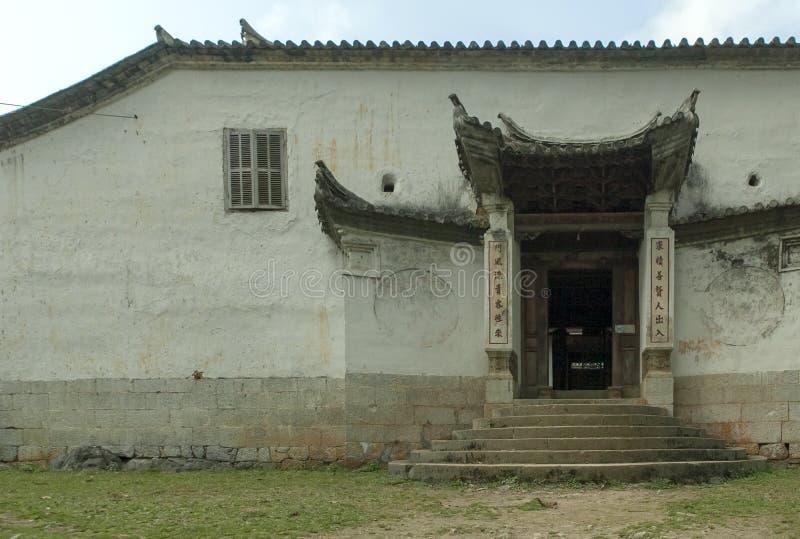 Palazzo di Vuong House fotografie stock libere da diritti