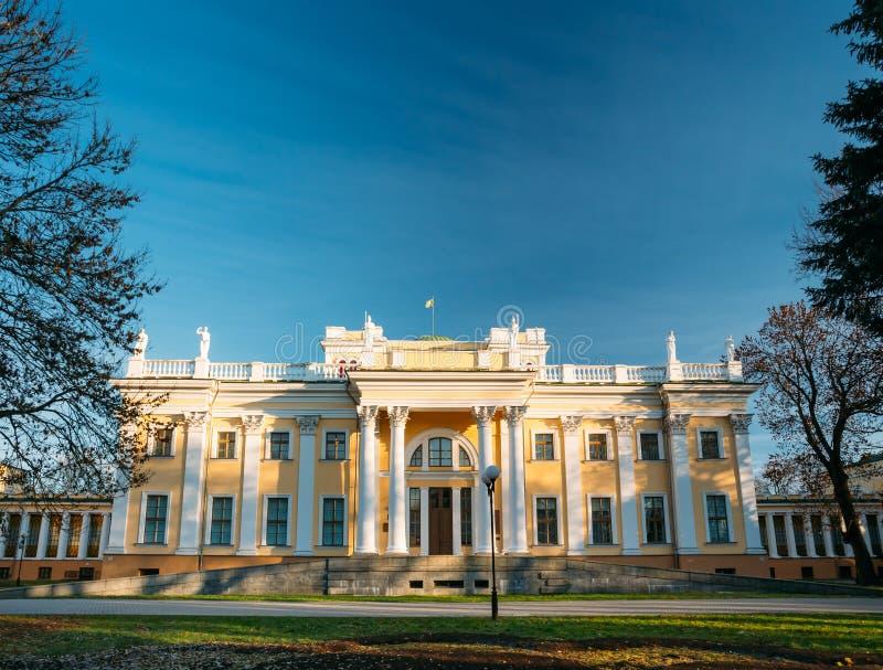 Palazzo in Homiel', Bielorussia di Rumyantsev-Paskevich fotografia stock