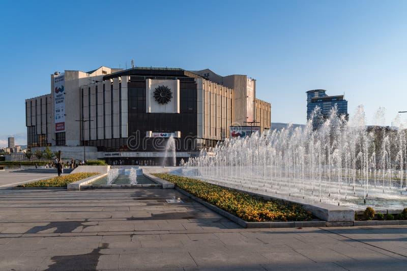 Palazzo nazionale di cultura a Sofia, Bulgaria fotografia stock