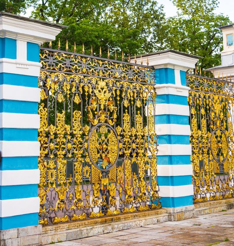 Palazzo Tsarskoe Selo St Petersburg Russia di Catherine's immagini stock libere da diritti