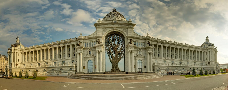 Paleis van boerenbouw in Kazan Tatarstan Rusland stock fotografie