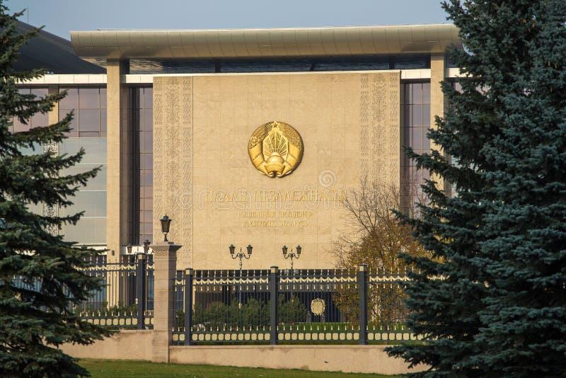 Paleis van Onafhankelijkheid in Minsk, Wit-Rusland stock foto's