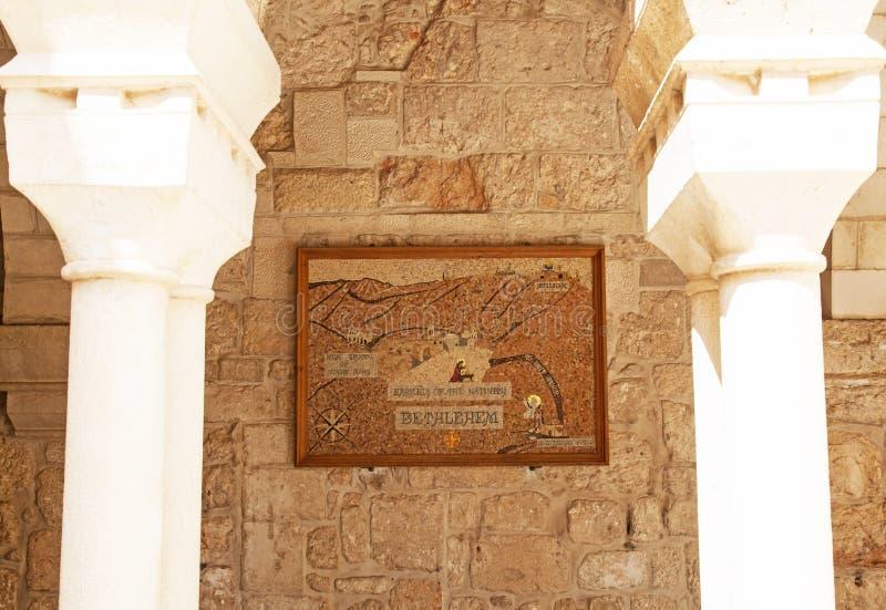 Palestin. Bethlehem. The Church of the Nativity stock images