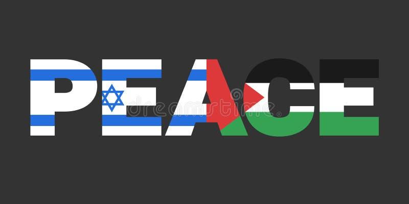 Palestina och Israel som tillstånd och coutries i fred royaltyfri illustrationer