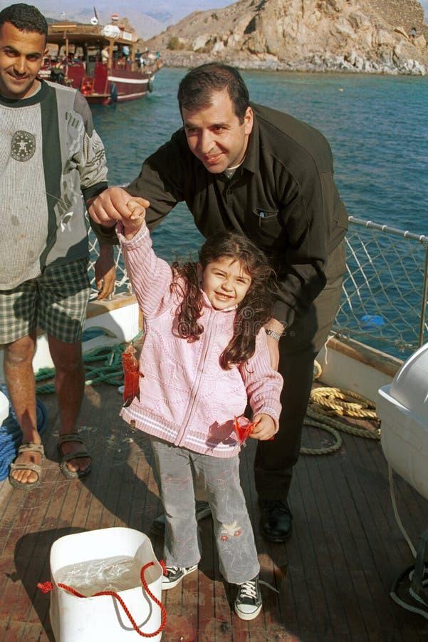 Palestinian family royalty free stock image