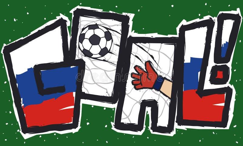 Palla sopra il portiere che segna nella partita per il campionato di calcio, illustrazione di vettore royalty illustrazione gratis