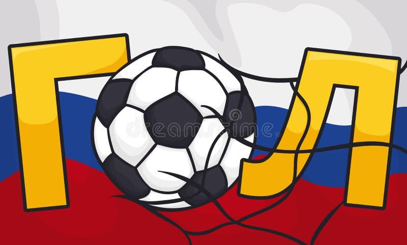 Pallone da calcio che tagliato una rete durante il campionato internazionale di calcio, illustrazione di vettore royalty illustrazione gratis