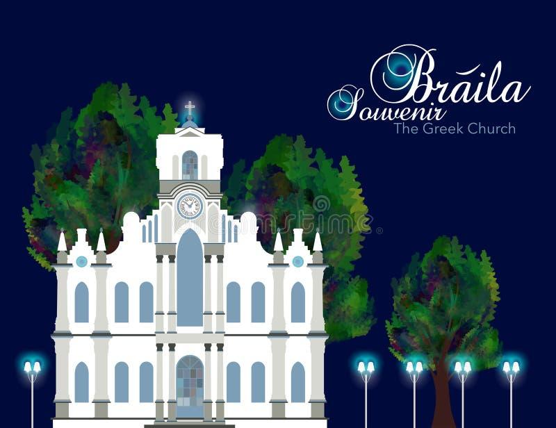 Pamiątka Od Braila Rumunia - Greckiego kościół punkt zwrotny royalty ilustracja