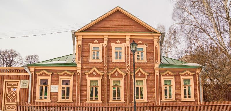 Pamiątkowa nieruchomość Ivan Pavlov obrazy stock