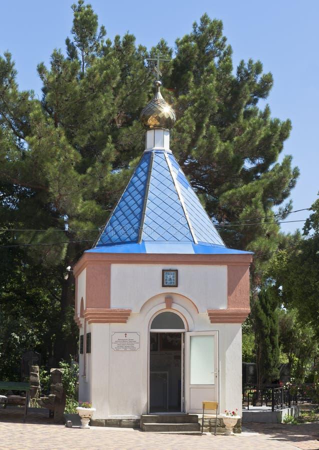 Pamiątkowa kaplica St Nicholas ku pamięci tragicznie zabijać mieszkanów miejscowość wypoczynkowa Gelendzhik budował pracy Timofei zdjęcia stock