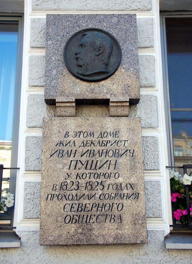 Pamiątkowa plakieta dedykująca Ivan Pushchin zdjęcia stock