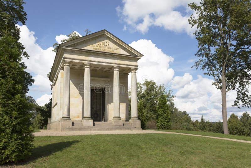 Pamiątkowa sala zdjęcie royalty free
