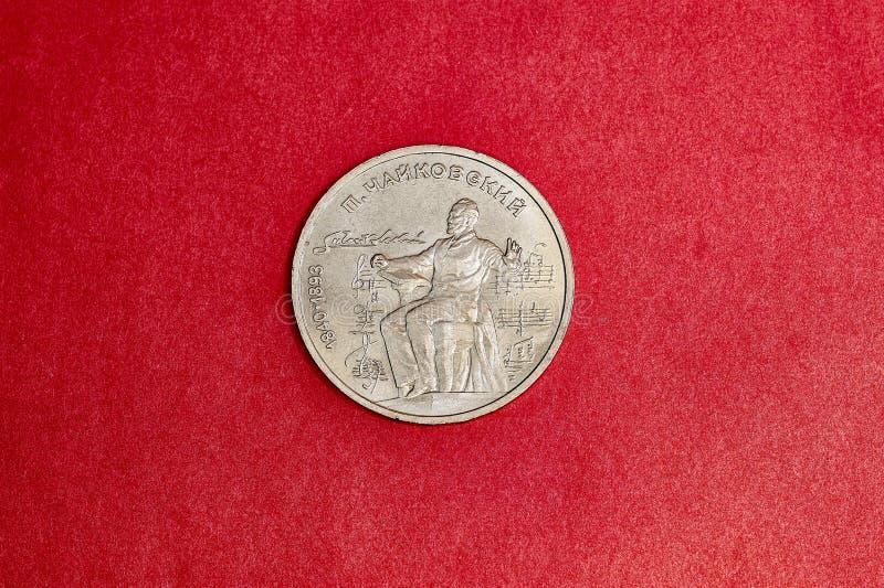 Pamiątkowa USSR moneta jeden rubel dedykował Rosyjski kompozytor Tchaikovsky zdjęcie royalty free