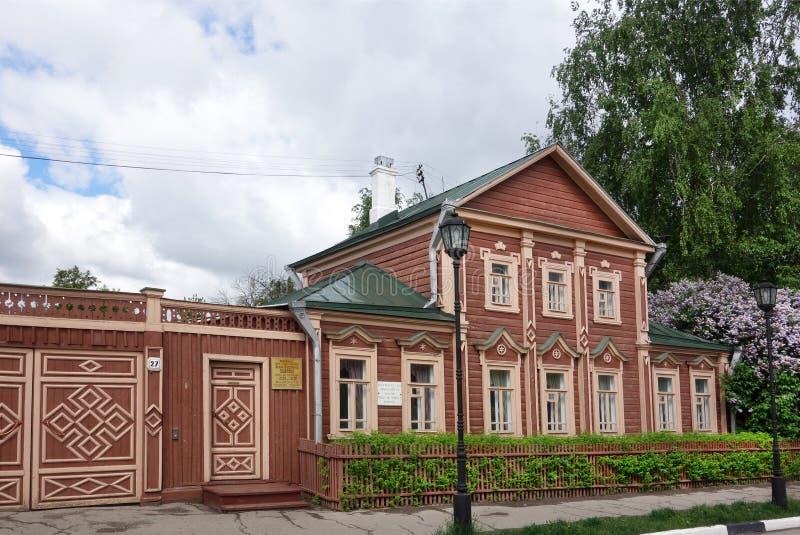 Pamiątkowy muzeum Rosyjski fizjolog Ivan Pavlov obrazy royalty free
