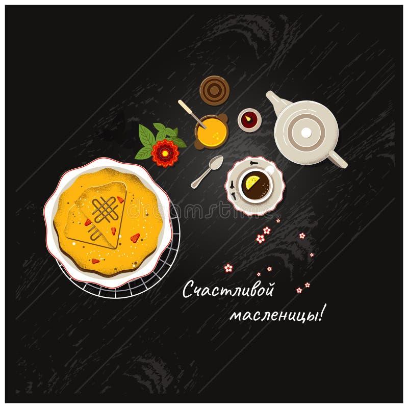 Pancakes - een van de symbolen van Shrovetide Russische vertaling: vrolijke shrovetide royalty-vrije stock foto's