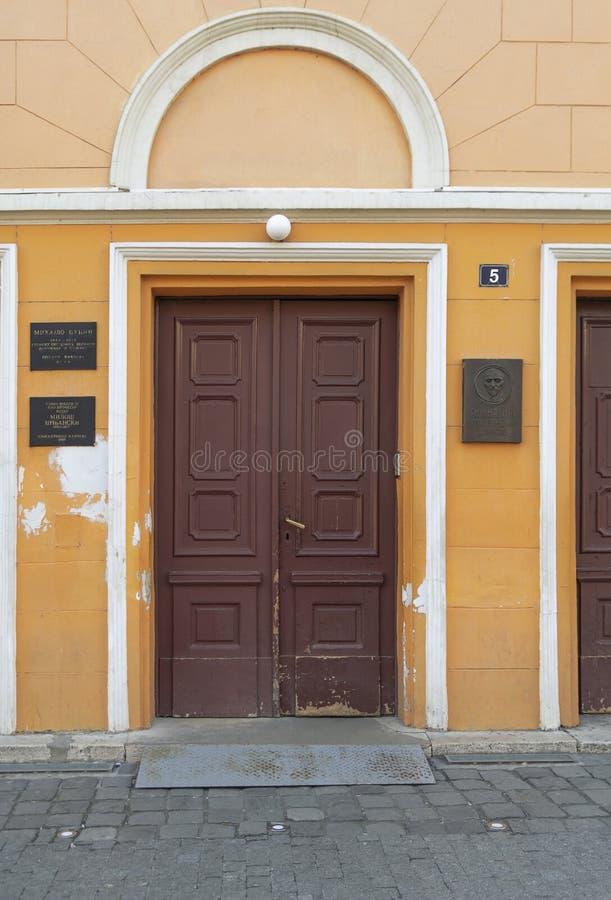 Pancevo, SERVIË - MAART 20, de Ingang van 2018 van school in genoemde Stad Pancevo royalty-vrije stock foto