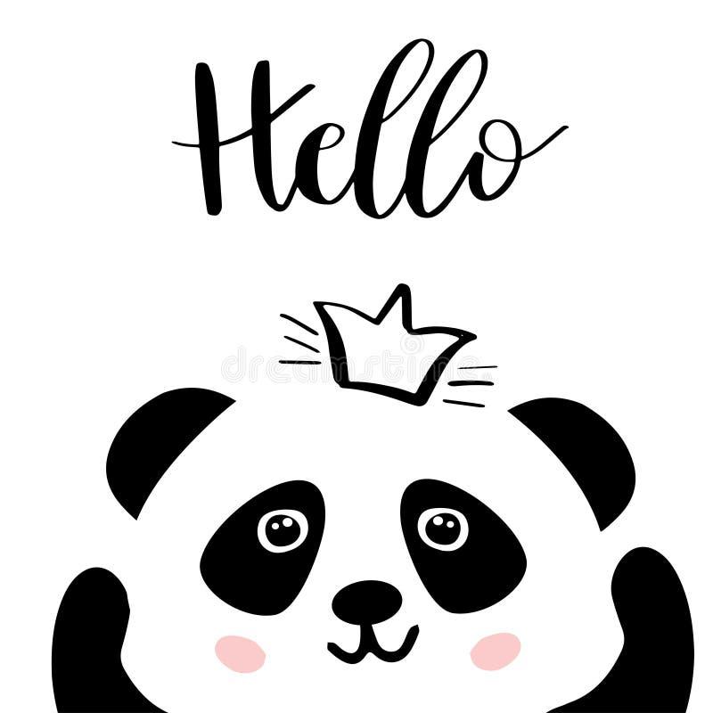 Panda Ours panda chinois illustration libre de droits