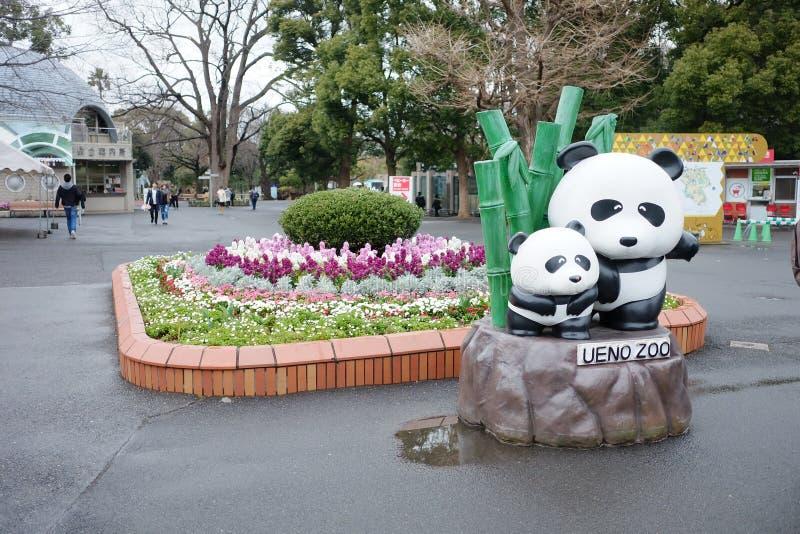 Panda statue at the entrance to Ueno Zoo at Tokyo. royalty free stock images