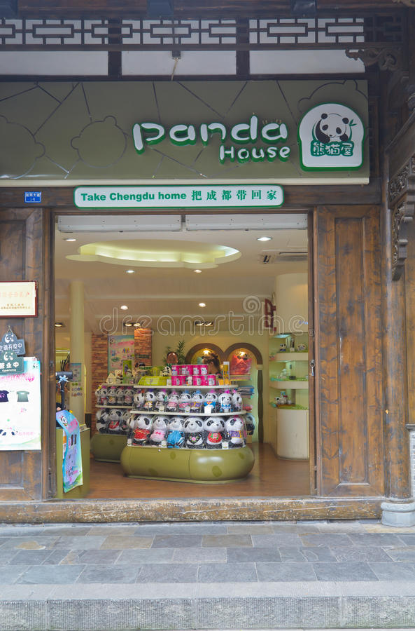 Panda store royalty free stock photos