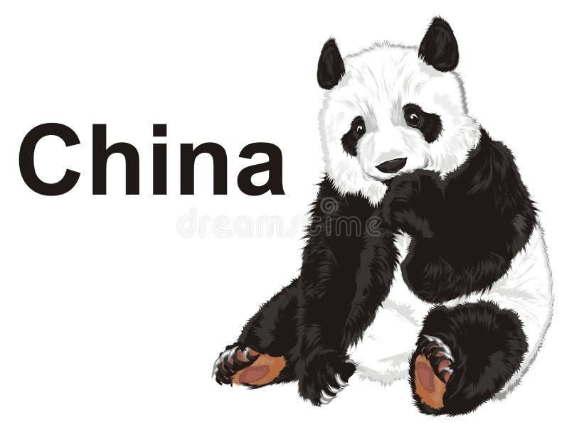 A panda vive em China ilustração royalty free