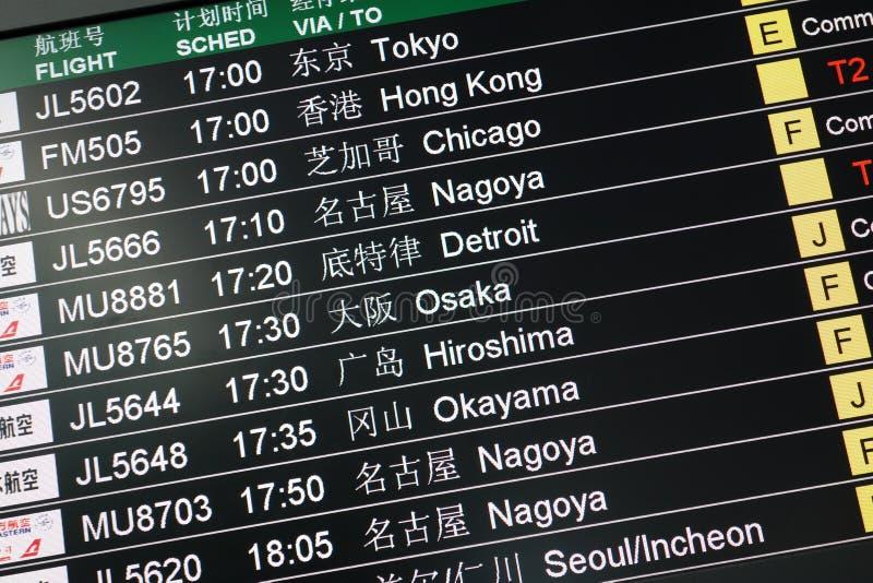 Panel de l'information de vol photos stock