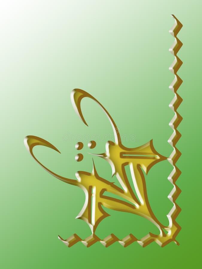 panel designe zwoju ilustracji