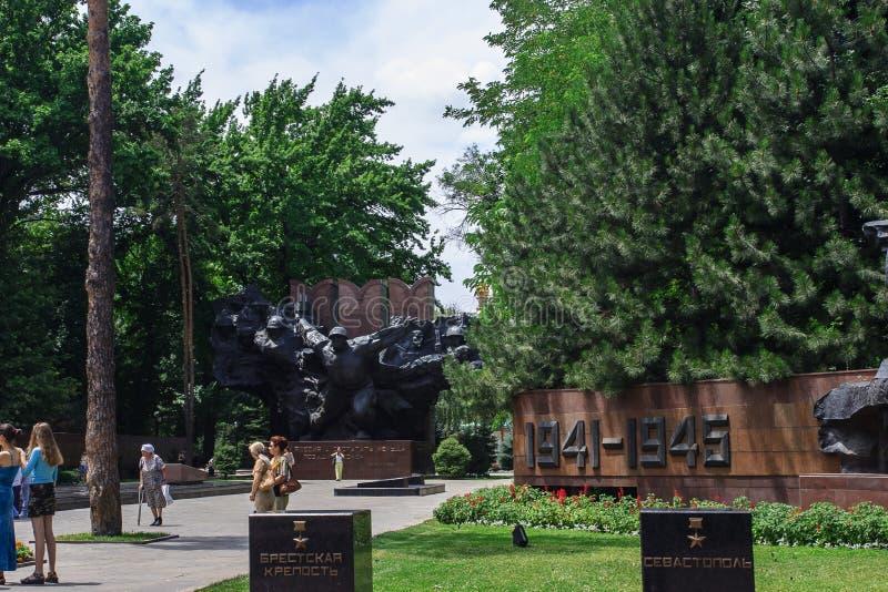28 Panfilov ` s卫兵命名的公园 免版税库存图片